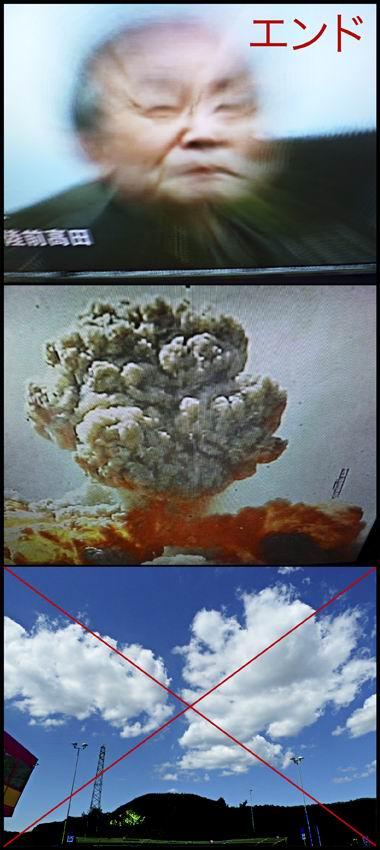 Mostre arte exfabbricadellebambole contaminazione for Maria mulas